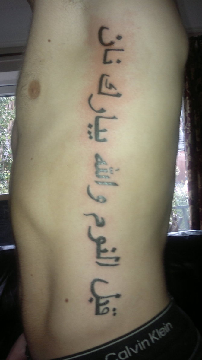 tattoos for men writing