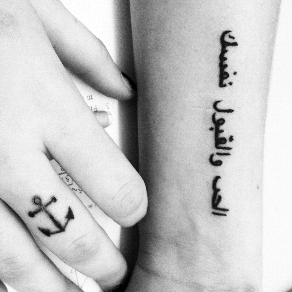 arabic tattoos designs ideas and meaning tattoos for you. Black Bedroom Furniture Sets. Home Design Ideas