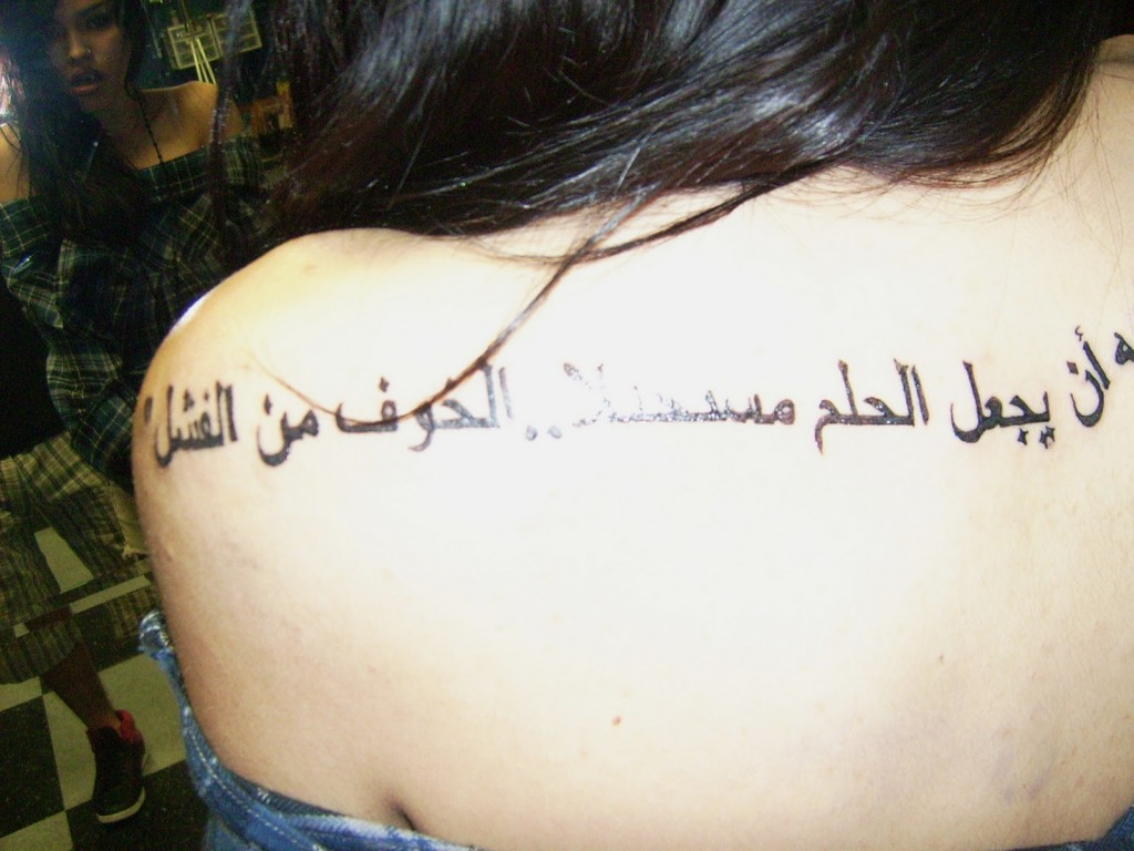 arabic tattoos designs  ideas and meaning