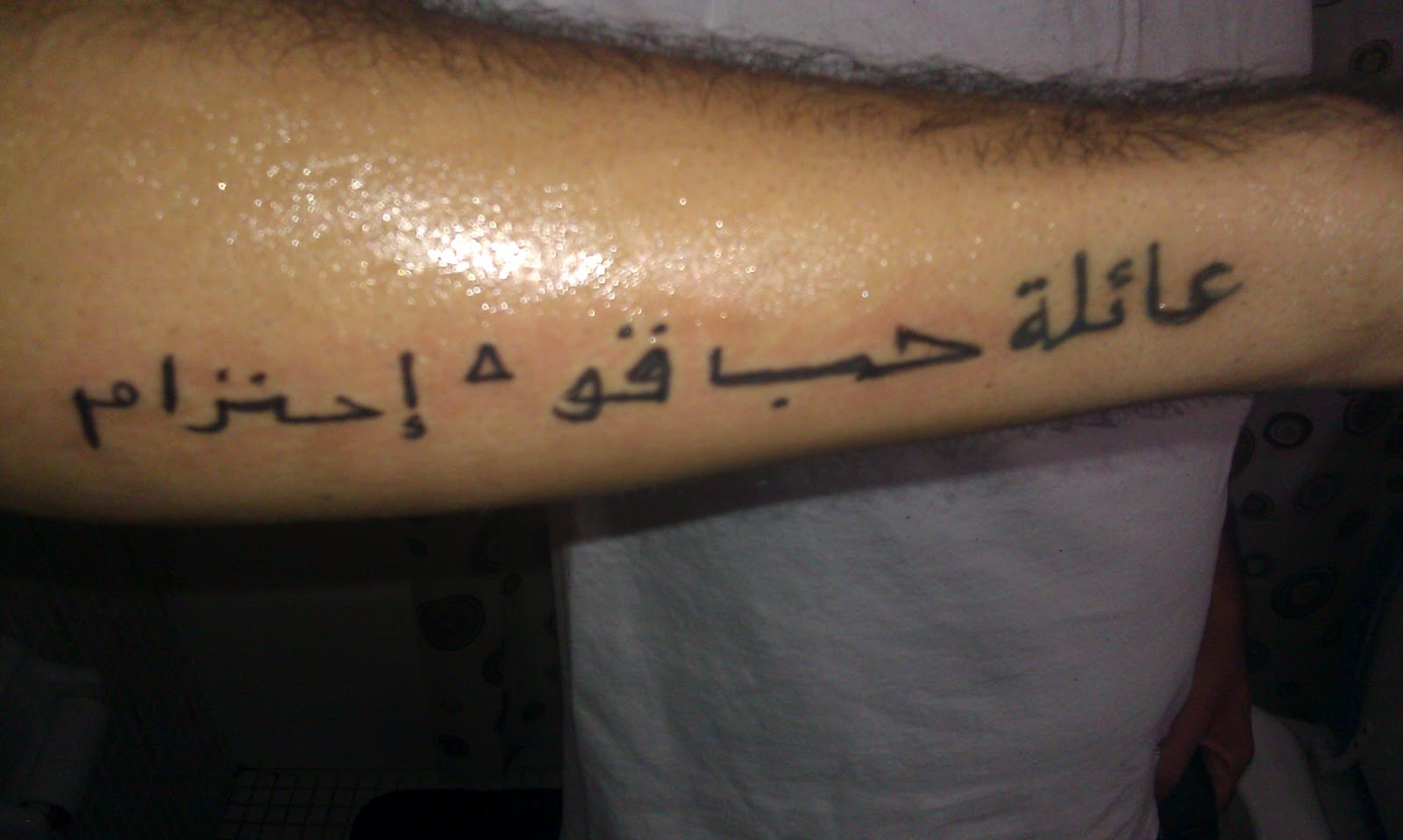 Arabic Tattoos Designs, Ideas and Meaning | Tattoos For You