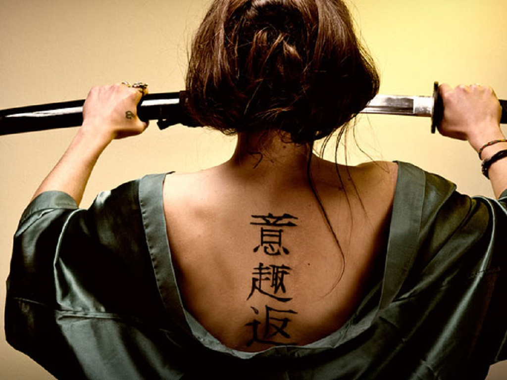 Chinese Tattoos For Women