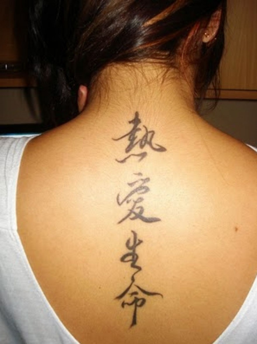 chinese tattoo writing