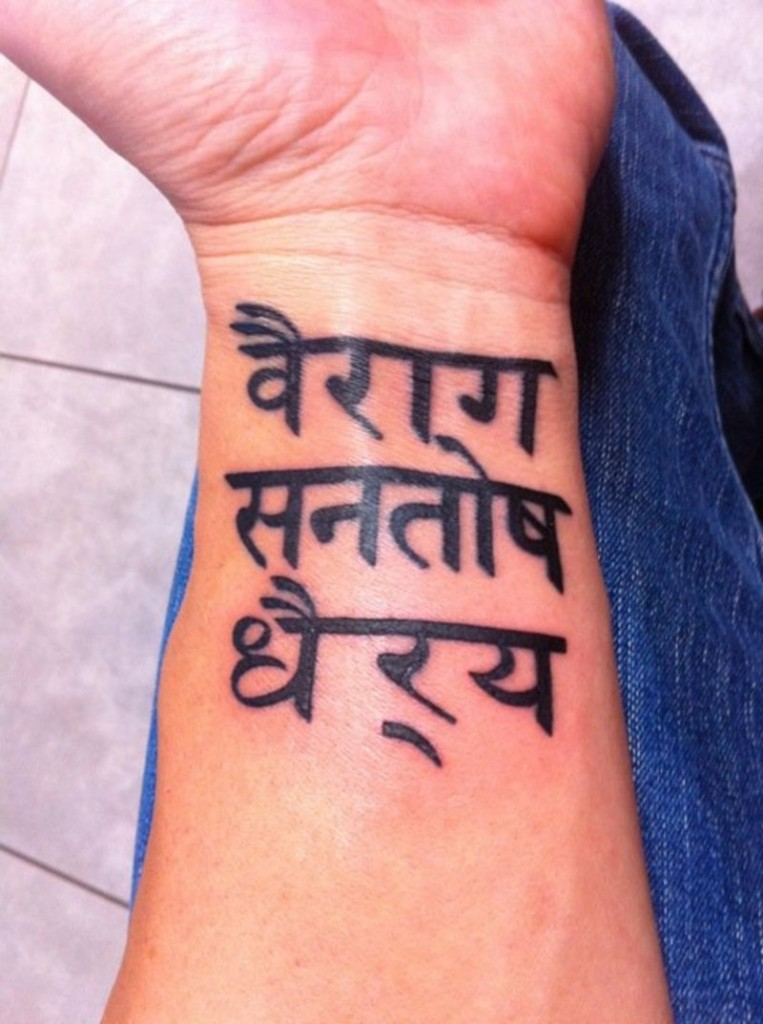Sanskrit Symbol For Strength Tattoo Pictures To Pin On Pinterest