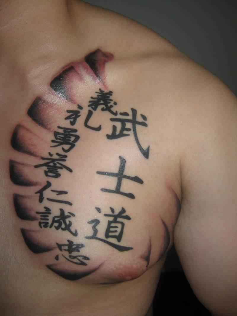 I Love You Tattoo Designs