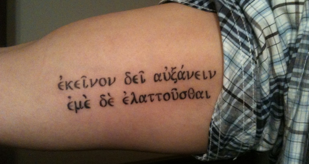 Tattoos Scripture