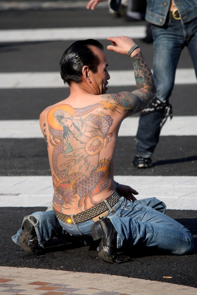 Yakuza tattoos designs ideas and meaning tattoos for you for Female yakuza tattoo