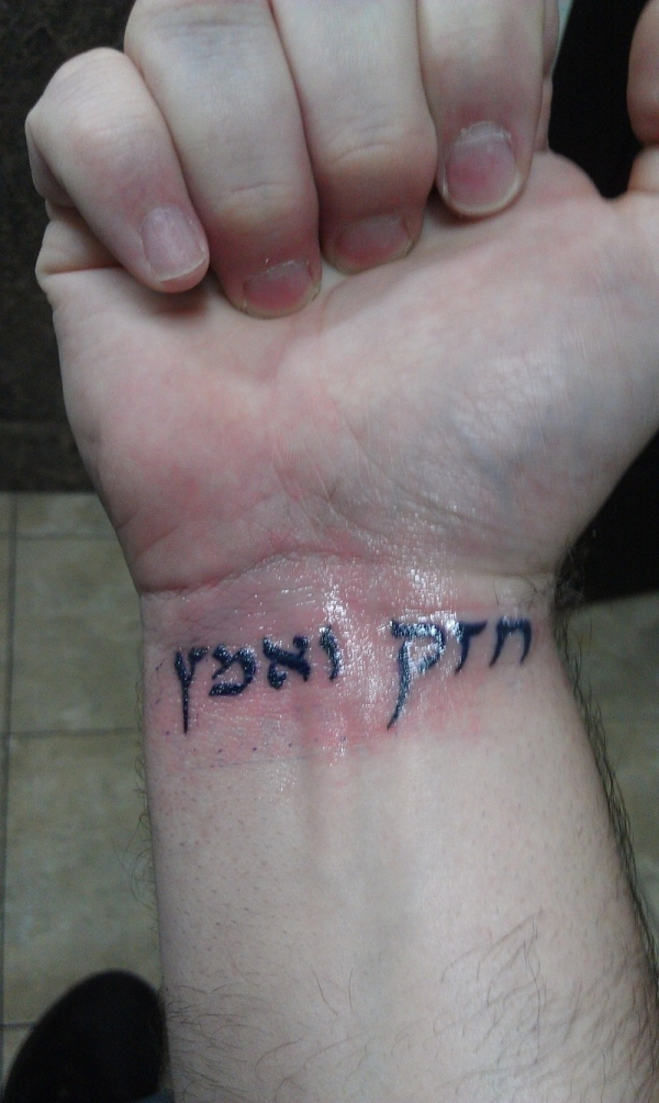 Hebrew Letters Tattoos
