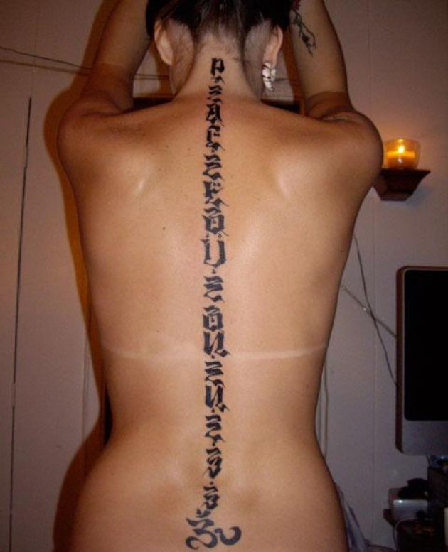 Hebrew Tattoo