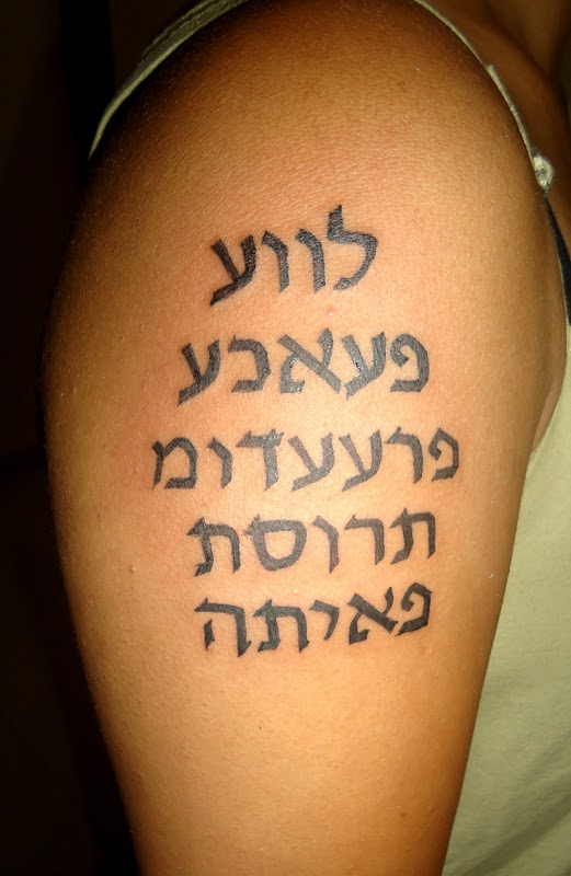 Hebrew Tattoos Meanings