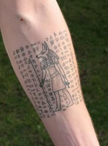 Anubis Tattoo Forearm