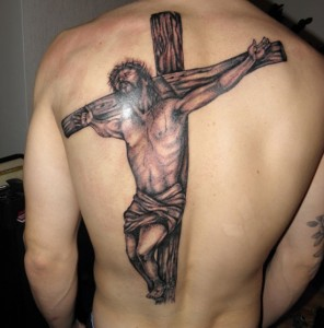 Crucifix Tattoo Designs