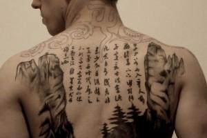 Images of Korean Tattoos