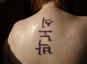 Korean Tattoos for Girls