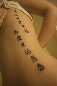 Korean Tattoos for Women