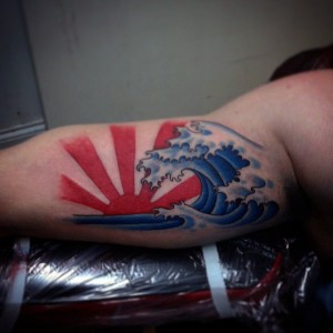 Rising Sun with Clouds Tattoo