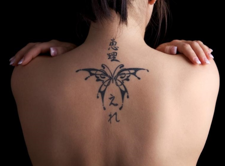 upper back tattoos designs ideas and meaning tattoos for you. Black Bedroom Furniture Sets. Home Design Ideas