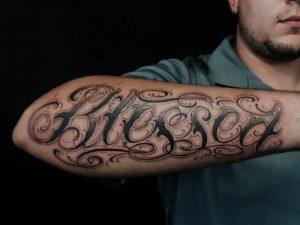 Blessed Tattoos on Arm