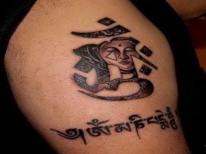 Buddha Symbol Tattoo