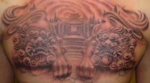Foo Dog Back Tattoo