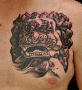 Foo Dog Head Tattoo