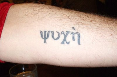 Greek Tattoos Designs, Ideas and Meaning | Tattoos For You