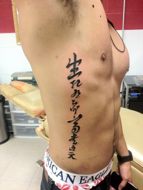 Side Tattoos for Men Designs, Ideas and Meaning | Tattoos For You