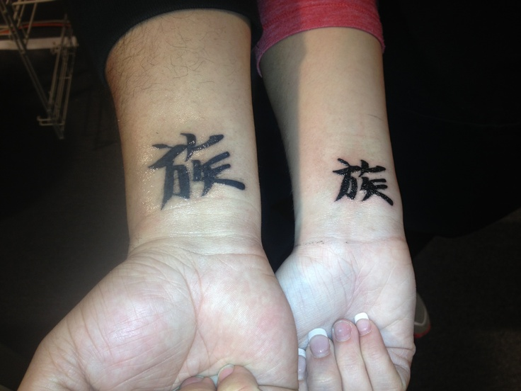Father Daughter Tattoos Designs Ideas And Meaning Tattoos For You